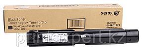 Тонер-картридж 006R01573 Xerox