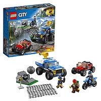 Lego City 60172 Погоня по грунтовой дороге