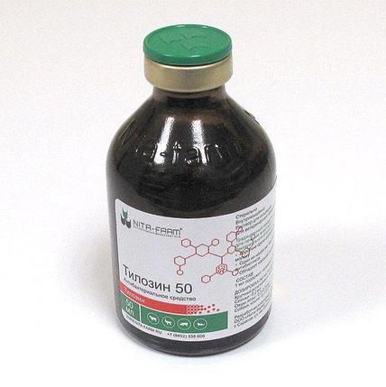 Тилозин 50 50 мл, фото 2