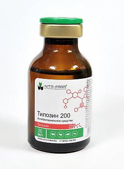 Тилозин 200, 20 мл