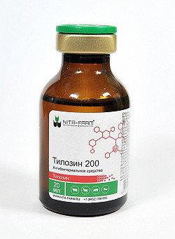 Тилозин 200, 20 мл, фото 2