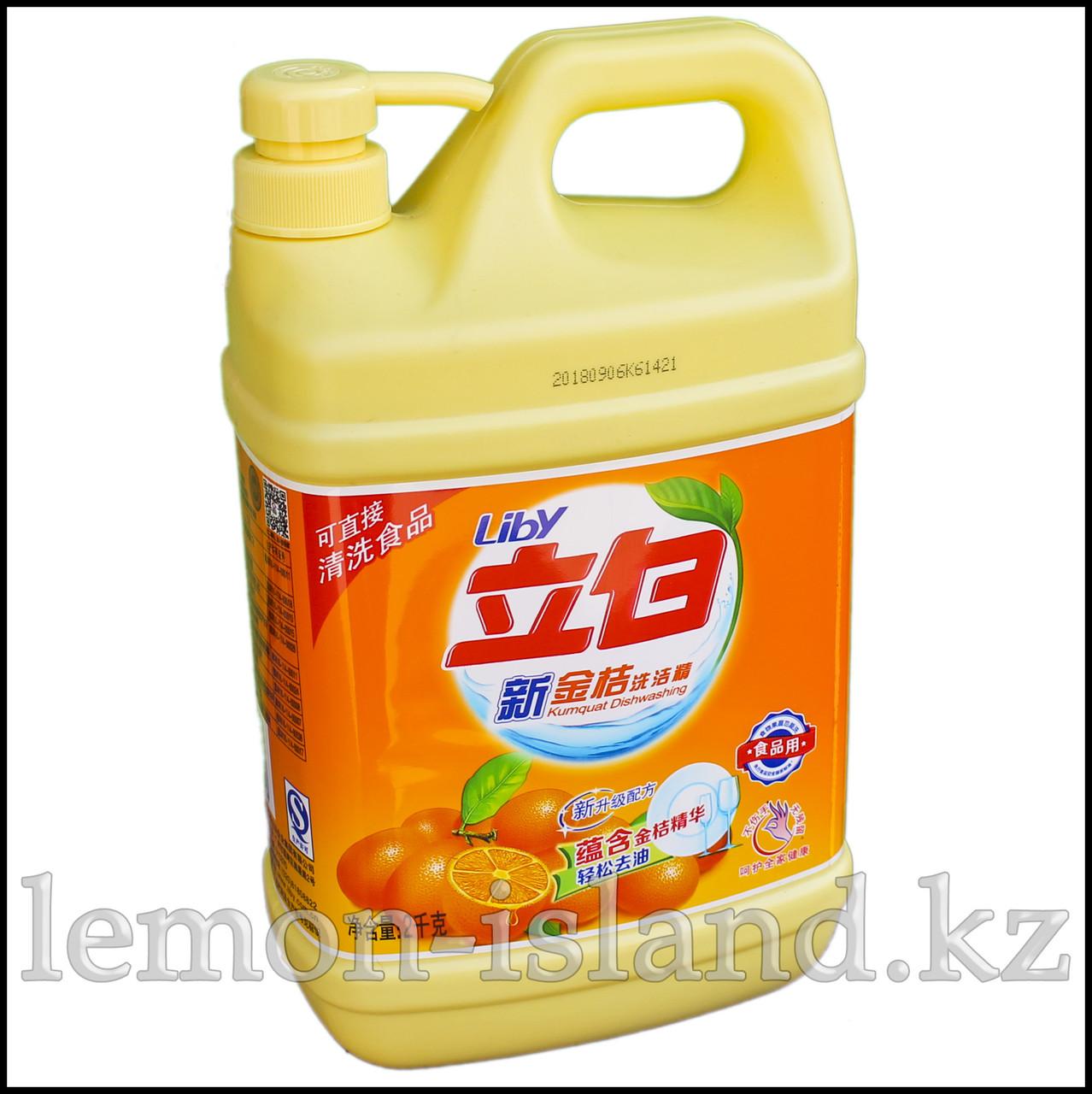 Жидкость для мытья посуды c запахом апельсина.
