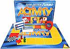 """Оригинальная игра """"Activity Turbo для Детей"""" (с 8-ми лет), фото 4"""