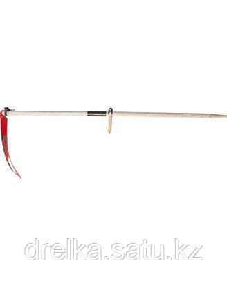 Коса ручная набор 39830-6, Косарь, с деревянным косовищем №6, 60 см