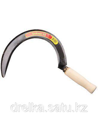 Серп Травник-45 гладкий, длина захвата 210 мм, 39838