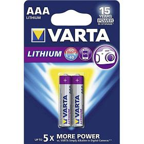 Батарейка Lithium - Micro 1.5V ААА (2шт)