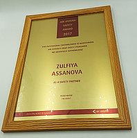 Наградной диплом в рамке, фото 1