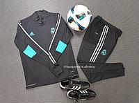 Тренировочный костюм Real Madrid (Реал Мадрид)