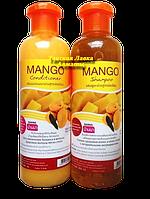 Комплекс с Манго для укрепления и роста волос