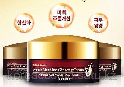Deoproce Repair Machine Ginseng Cream мультифункциональный антивозрастной крем с женьшенем