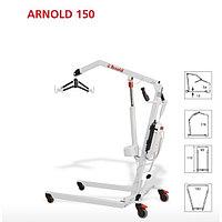 Подъемник электрический передвижной реабилитационный Арнольд 150