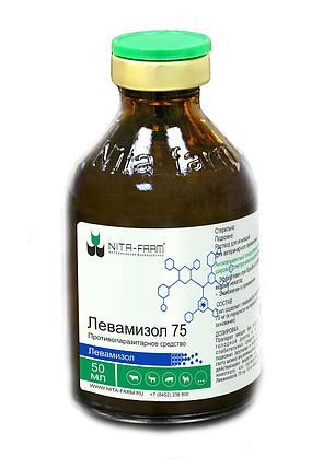 Левамизол 75 50 мл, фото 2