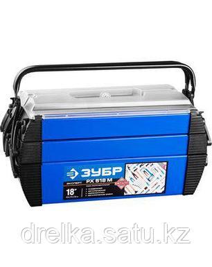 Ящик для инструментов ЗУБР 38163-18, ДОКА металлический, 18 дюймов , фото 2