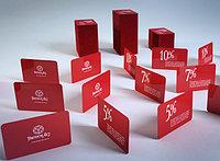 Пластиковые карты под заказ