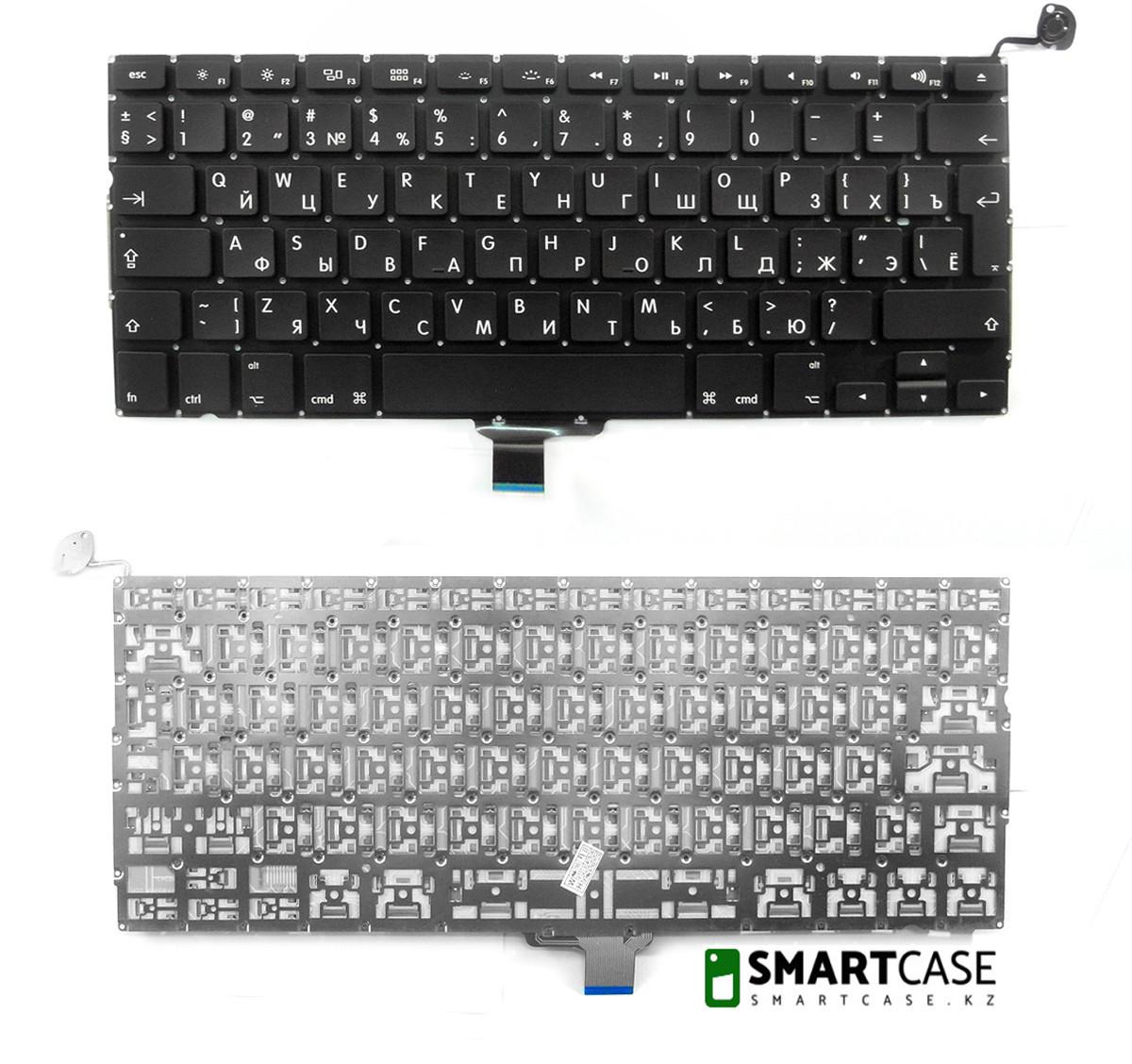 Клавиатура для ноутбука Apple MacBook PRO A1278 (черная, для подсветки, RU)