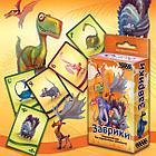 Настольная игра: Заврики, фото 3