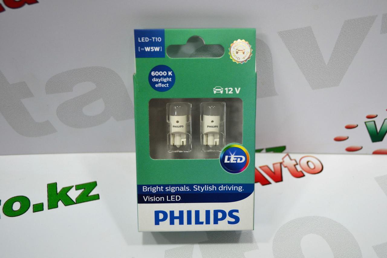 Комплект светодиодных ламп для салона и габаритных огней LED-T10