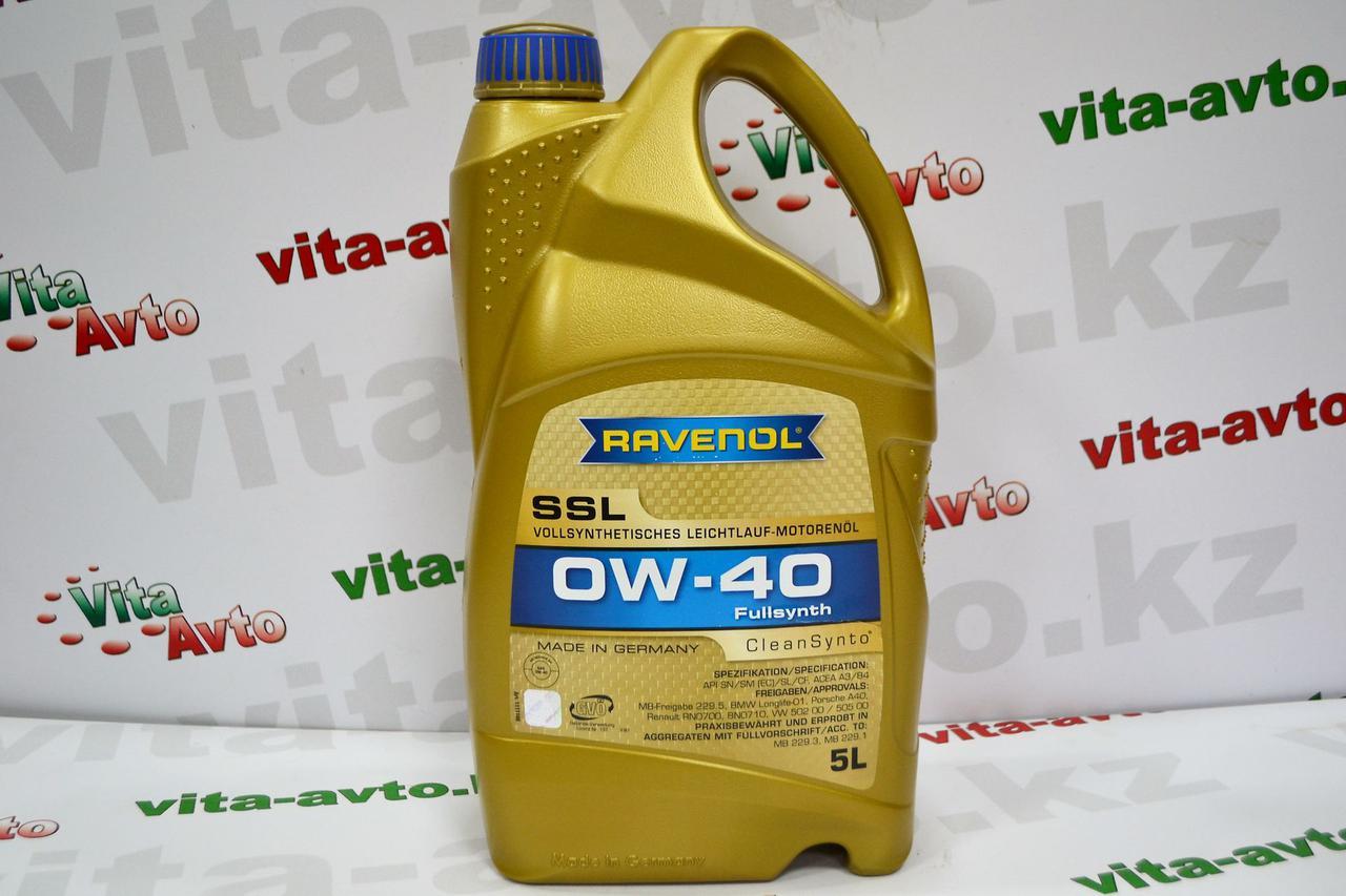 RAVENOL SSL SAE 0W-40 – полностью синтетическое легкотекучее моторное масло