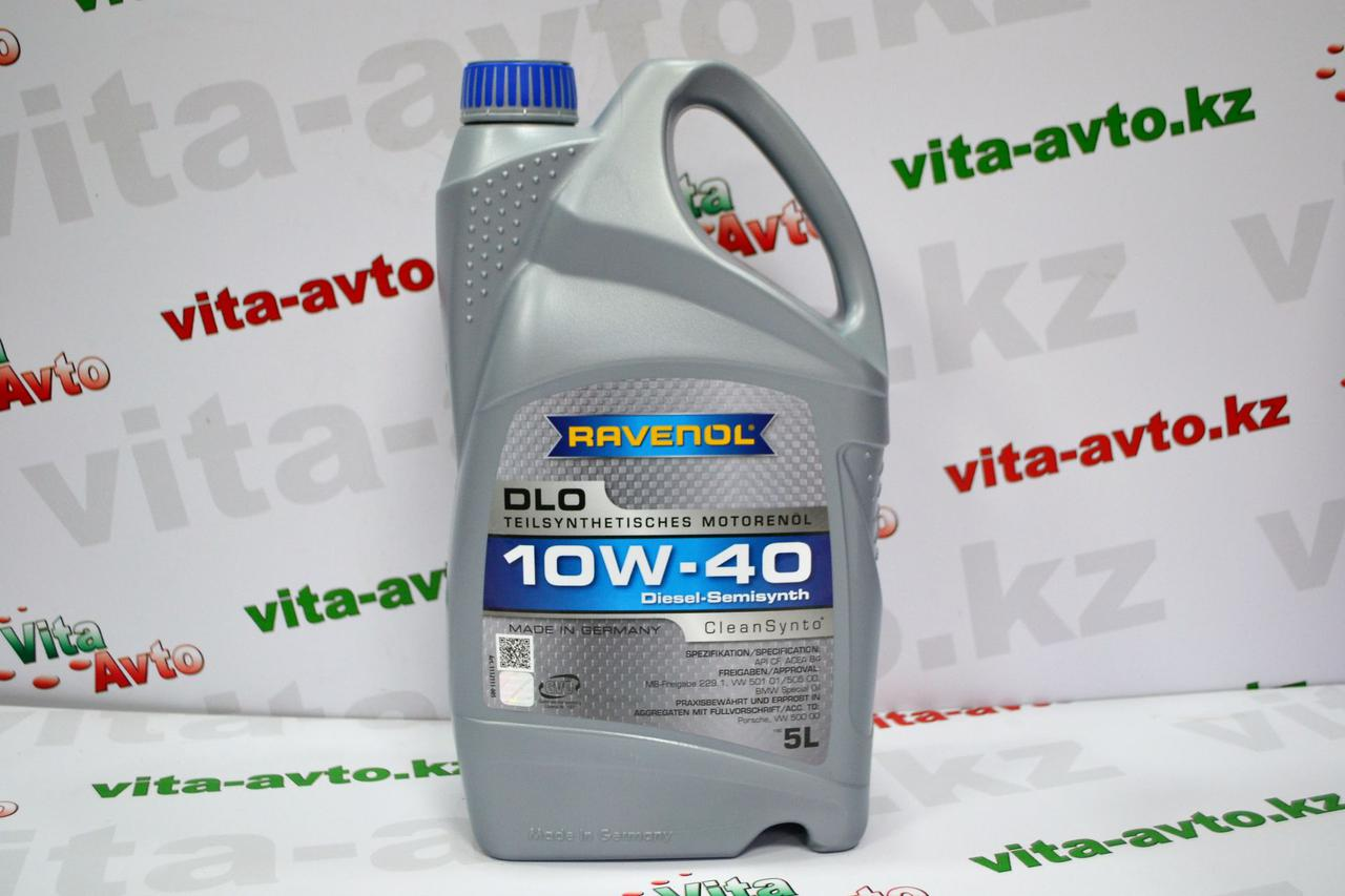 RAVENOL DLO SAE 10W-40 – полусинтетическое легкотекучее моторное масло