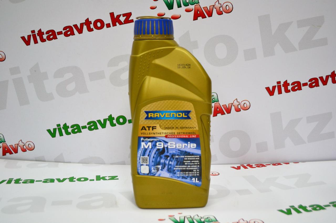 RAVENOL ATF M 9-Serie – полностью синтетическая гидравлическая жидкость для 7-ступенчатых АКПП Mercedes