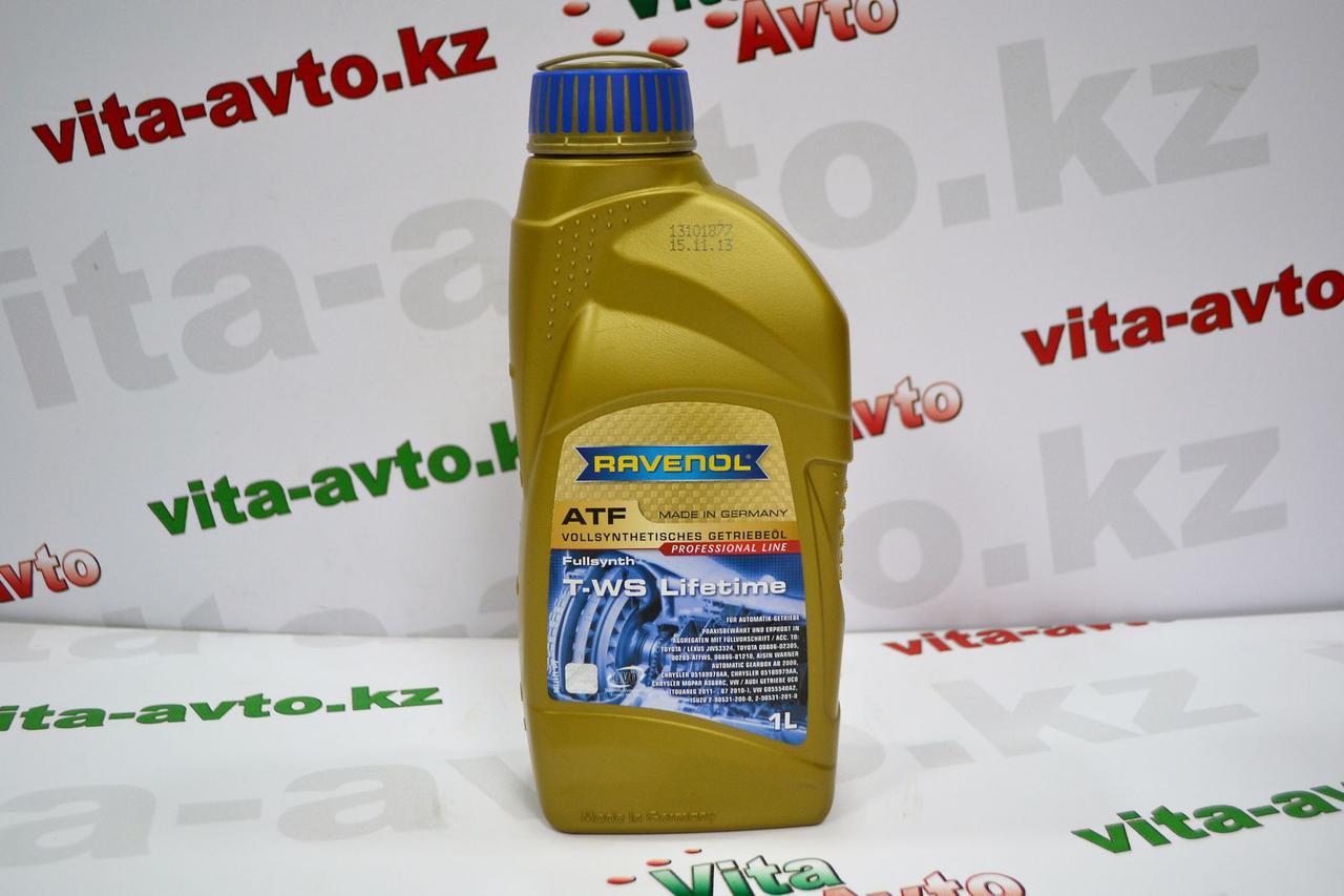 RAVENOL ATF T-WS Lifetime трансмиссионная гидравлическая жидкость