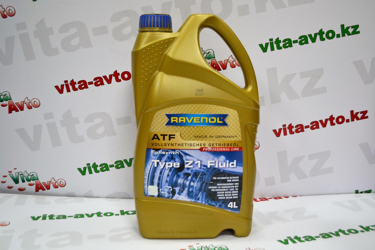 RAVENOL ATF Type Z1 Fluid – синтетическая трансмиссионная жидкость