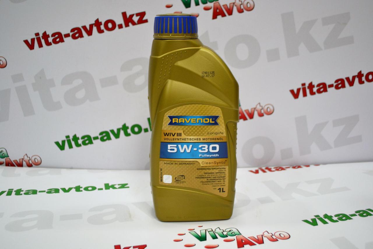 RAVENOL WIV III SAE 5W-30 – полностью синтетическое легкотекучее моторное масло
