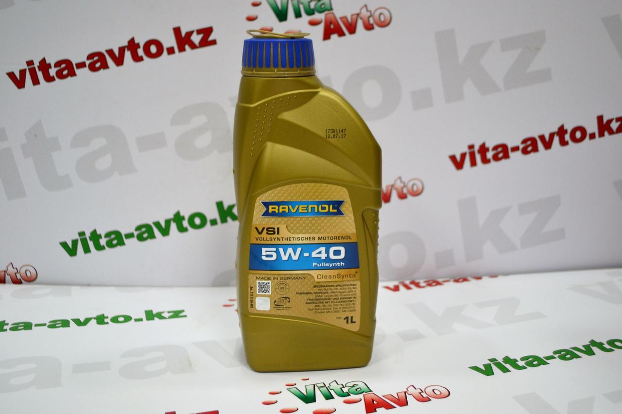 RAVENOL VSI SAE 5W-40 – полностью синтетическое легкотекучее моторное масло