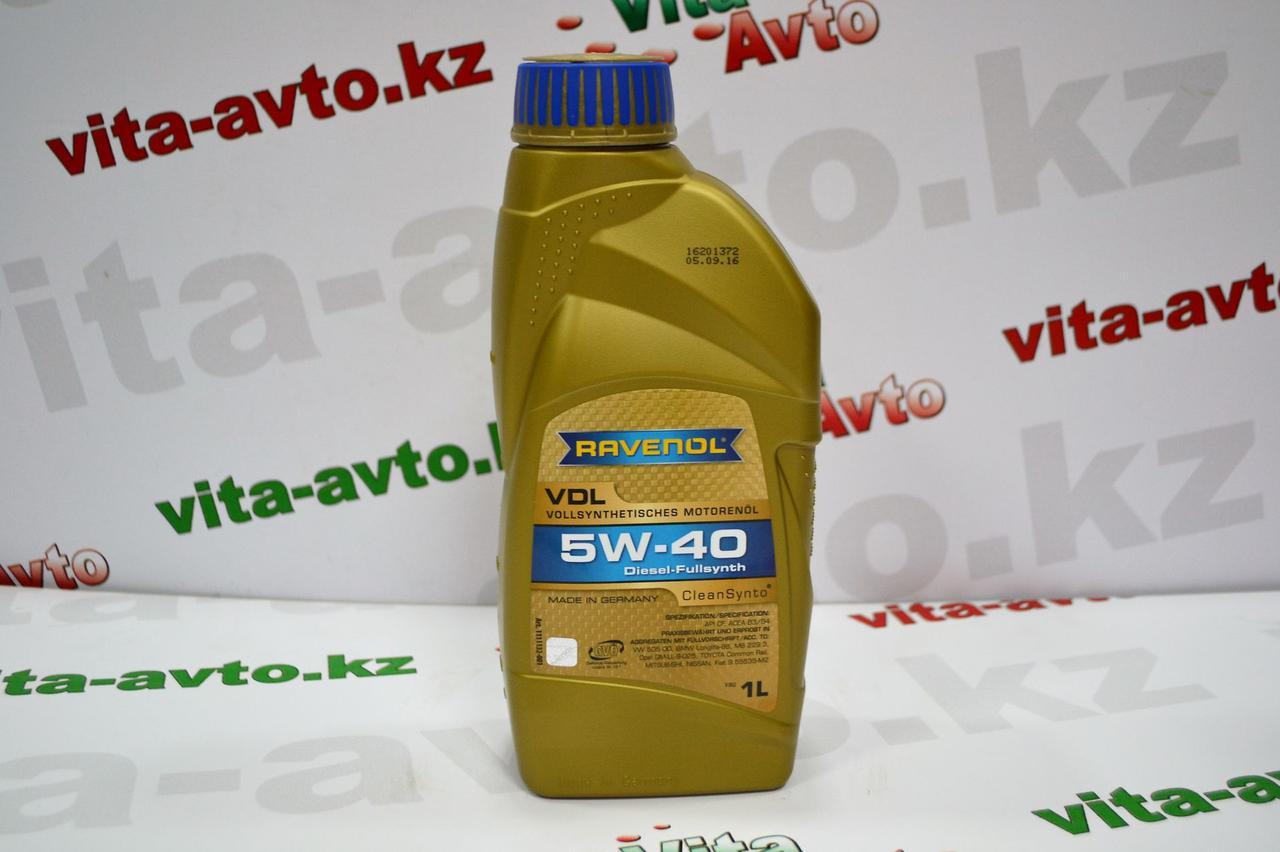 RAVENOL VDL SAE 5W-40 – полностью синтетическое легкотекучее моторное масло
