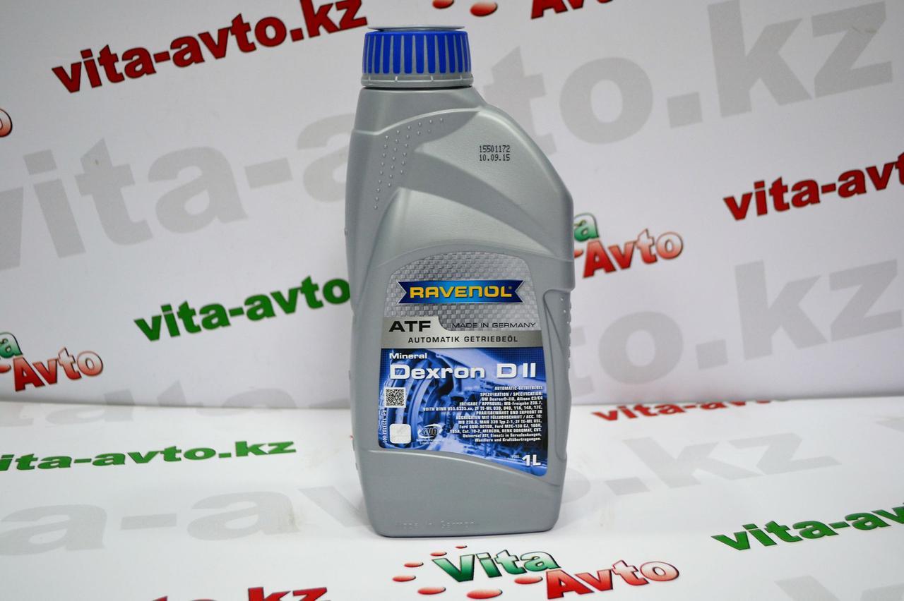 RAVENOL ATF Dexron D II – минеральное трансмиссионное масло для автоматических коробок передач