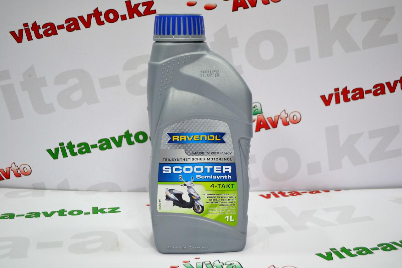 RAVENOL Scooter 4-Takt Teilsynth – полусинтетическое моторное масло