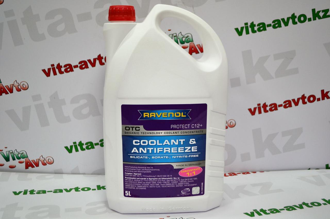RAVENOL OTC Concentrate – охлаждающая жидкость концентрат