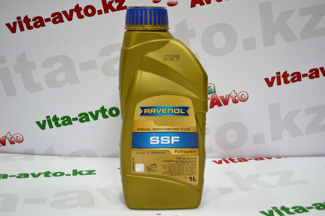 RAVENOL SSF Special Servolenkung Fluid полностью синтетическая специальная гидравлическая жидкость