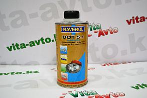 RAVENOL DOT 5.1 тормозная жидкость