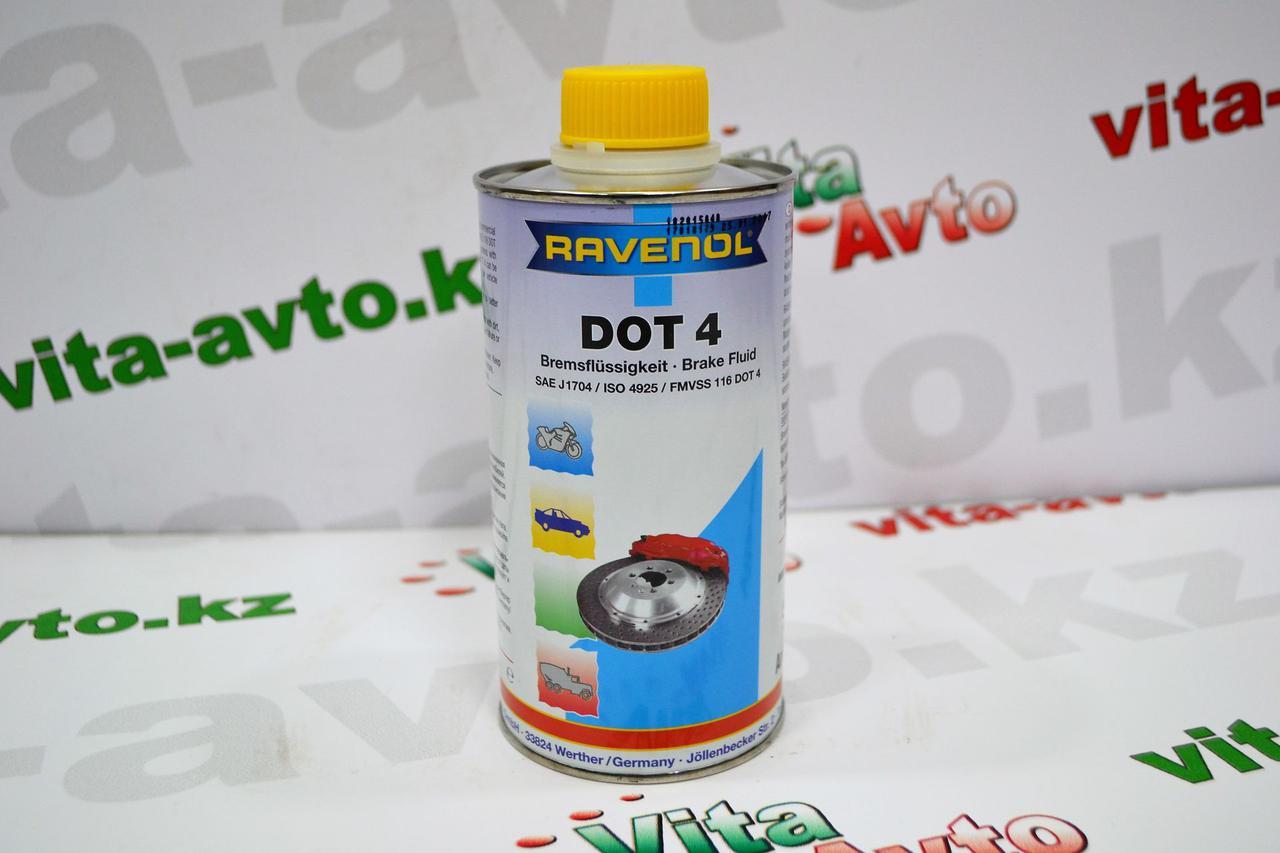 RAVENOL DOT 4 – тормозная жидкость