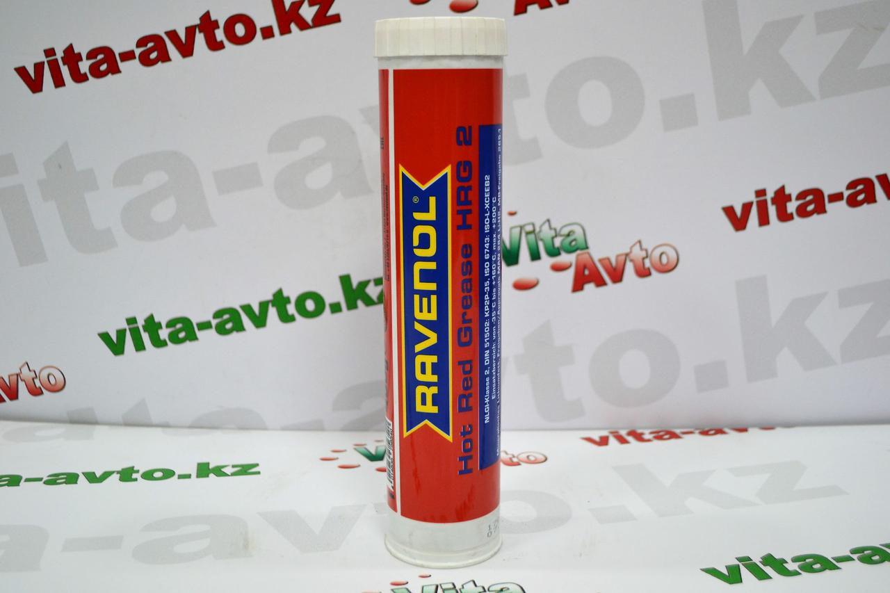 RAVENOL Hot Red Grease HRG2 Автомобильная смазка красного цвета, на основе минерального базового масла