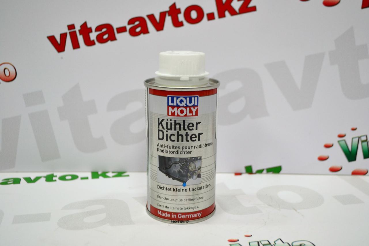 Средство для остановки течи радиатора Kühler-Dichter