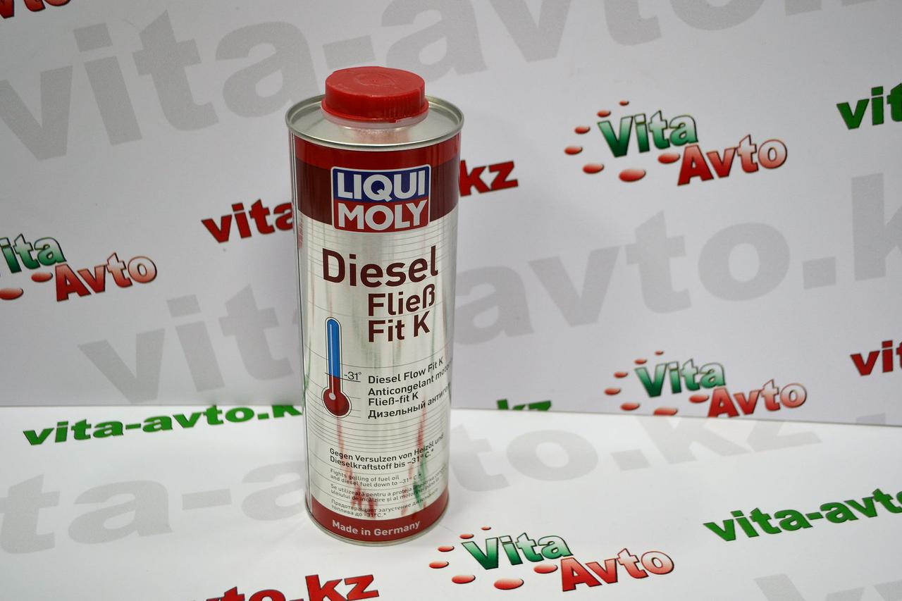Дизельный антигель концентрат Diesel Fließ-Fit K