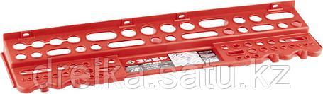 """Полка для инструмента ЗУБР 38350-24_z01, МАСТЕР, пластиковая, для инструмента, 600 х 160 х 50 мм, 24"""" , фото 2"""