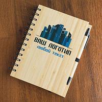 ЭКО Блокнот из бамбука с логотипом
