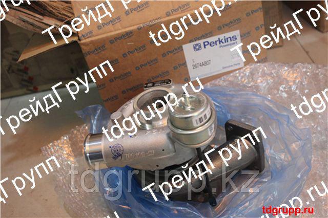 2674A807 Турбокомпрессор (Turbocharger) Perkins