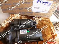 2873K632 Стартер (starter) Perkins