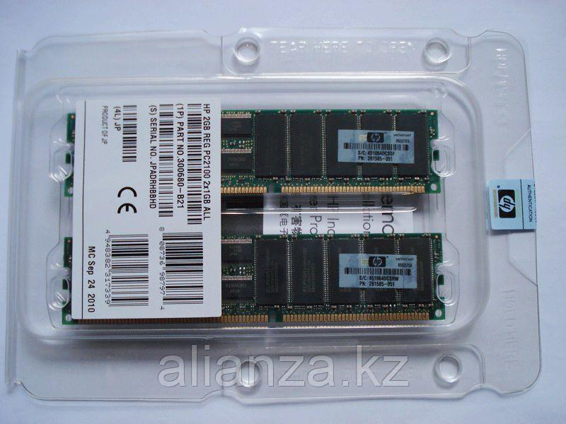 Модуль памяти HP 2GB REG PC2100 2X1GB для серверов DL380G3/DL360G3/ML370G3/DL560G3, 287497-B21, 300680-B21 ,261585-041