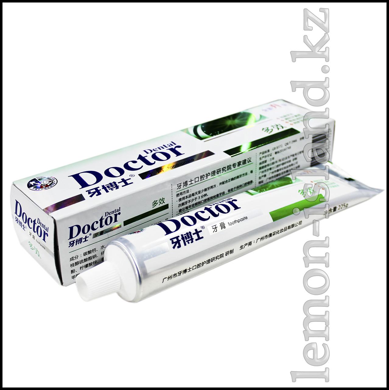 Зубная паста Dental Doctor для защиты дёсен, 225 г.