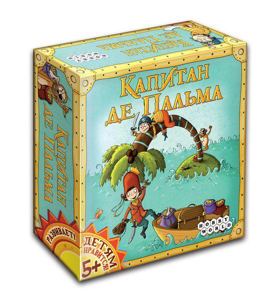 Настольная игра: Капитан де Пальма, арт.
