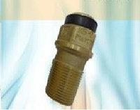 Клапан баллонный КБ-2