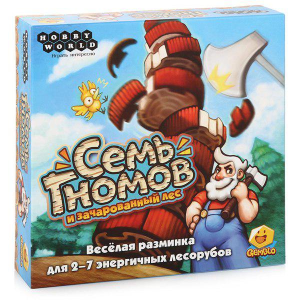Настольная игра: Семь Гномов и Зачарованный лес, арт.