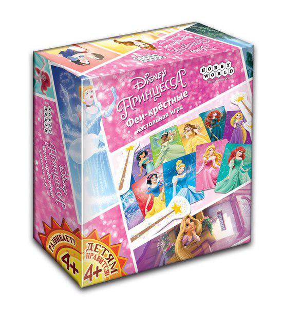 Настольная игра: Принцесса. Феи-крёстные