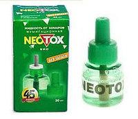 Жидкость от комаров Neotox