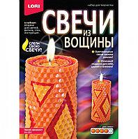 """Свечи из вощины""""Яркий орнамент""""Lori"""